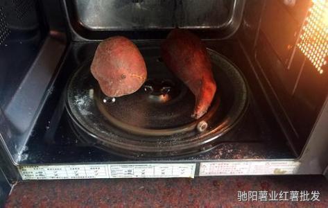 微波炉烤红薯